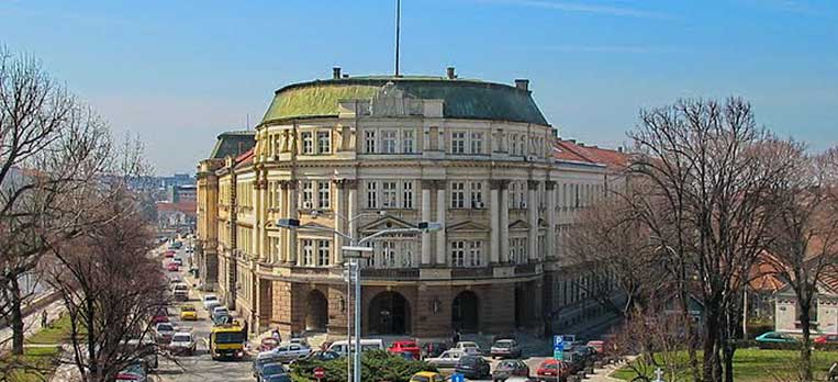 Пола века рада Универзитета у Нишу